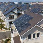 """Foto da postagem Energia Solar e as """"smart city"""""""